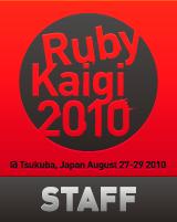 RubyKaigi 2010 Staff
