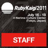 RubyKaigi 2011 Staff
